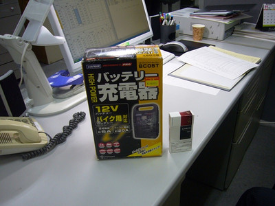 P1080625